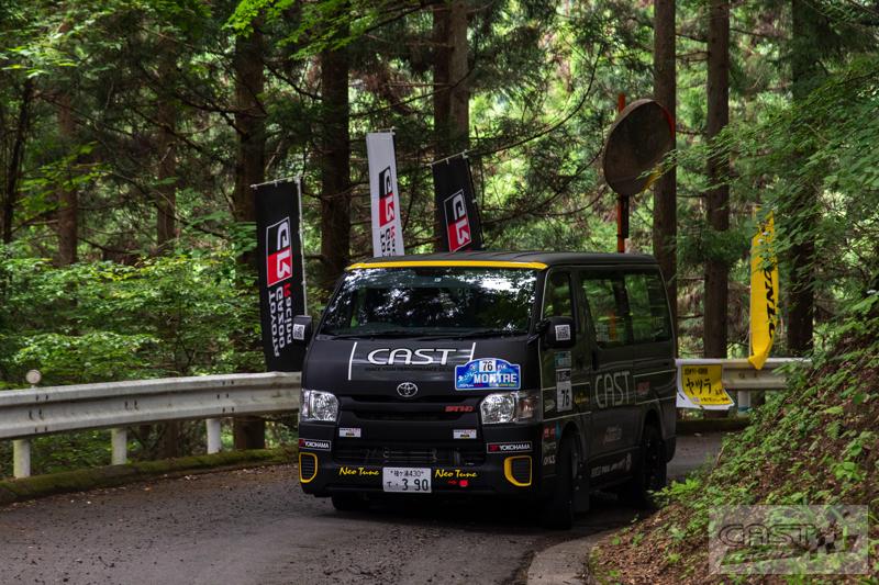 Toyota Hiace H200 Cast Racing – van rali sebenar bertanding dalam Kejuaraan Rali Seluruh Jepun! Image #1333408