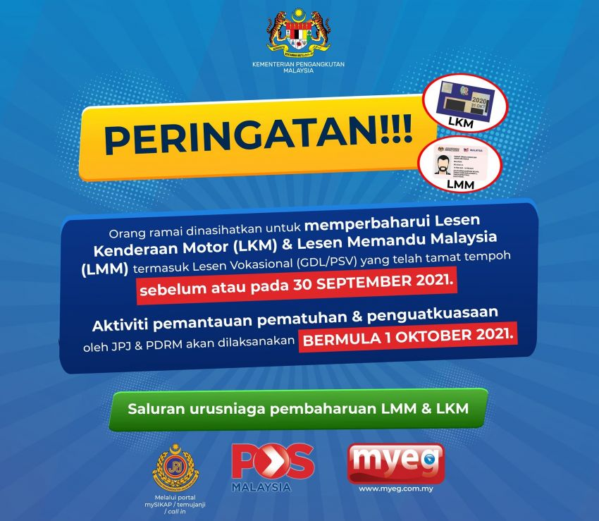JPJ reminds motorists that all road tax and <em>lesen</em> must be renewed by September 30 – no further extension Image #1331596