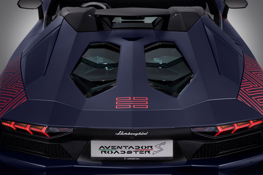 Lamborghini Aventador S Roadster Korean Special Series pays tribute to Korea's traditions – just 2 units Image #1330965