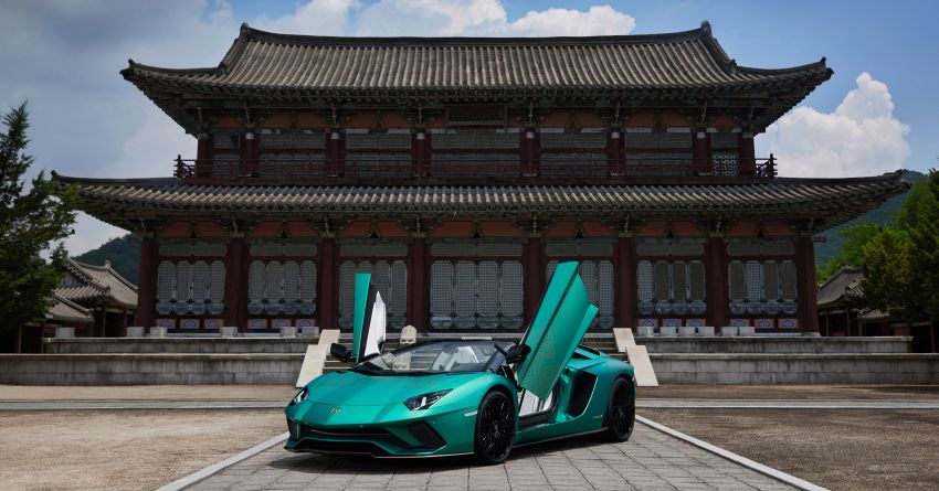 Lamborghini Aventador S Roadster Korean Special Series pays tribute to Korea's traditions – just 2 units Image #1330970