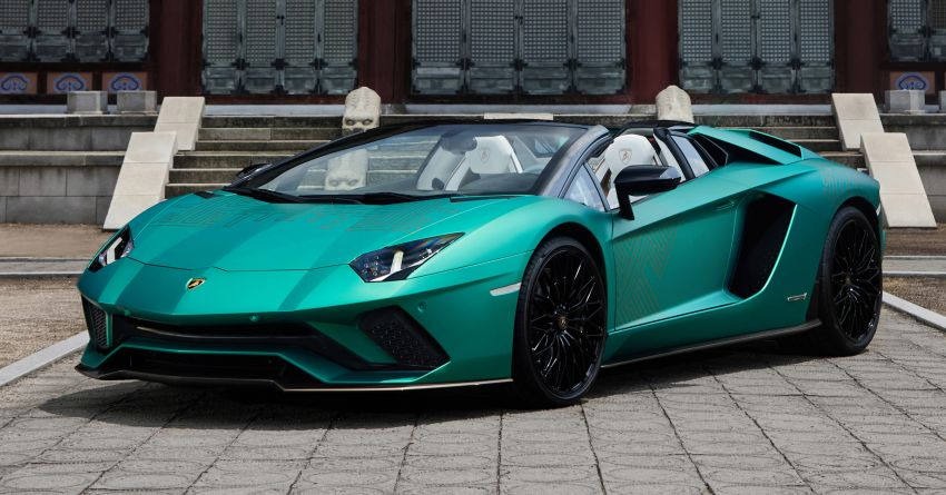 Lamborghini Aventador S Roadster Korean Special Series pays tribute to Korea's traditions – just 2 units Image #1330971