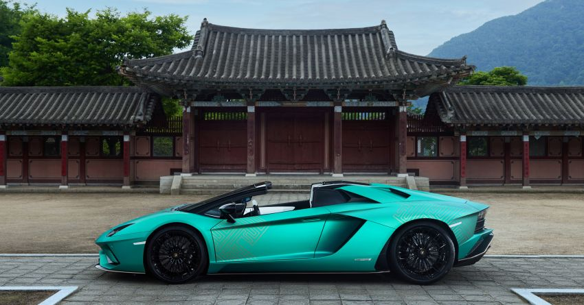 Lamborghini Aventador S Roadster Korean Special Series pays tribute to Korea's traditions – just 2 units Image #1330972