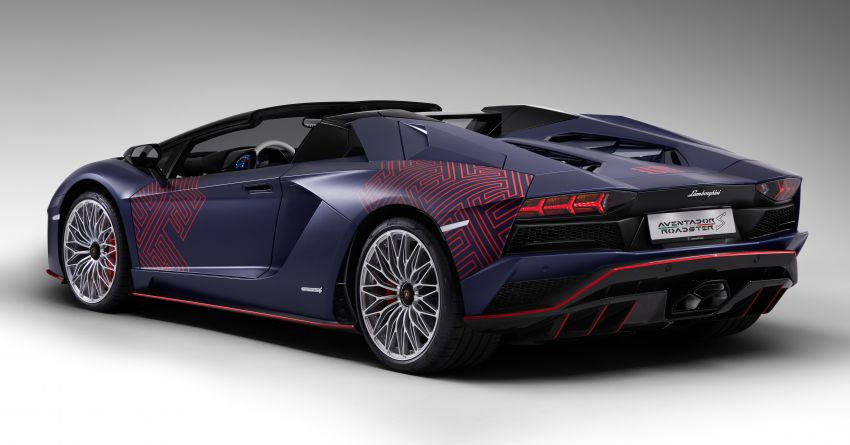 Lamborghini Aventador S Roadster Korean Special Series pays tribute to Korea's traditions – just 2 units Image #1330954