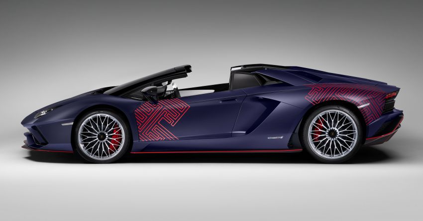 Lamborghini Aventador S Roadster Korean Special Series pays tribute to Korea's traditions – just 2 units Image #1330955