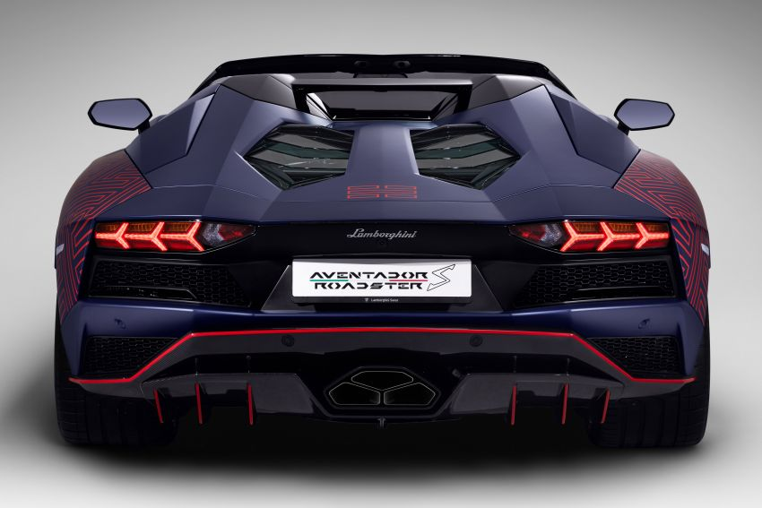Lamborghini Aventador S Roadster Korean Special Series pays tribute to Korea's traditions – just 2 units Image #1330960