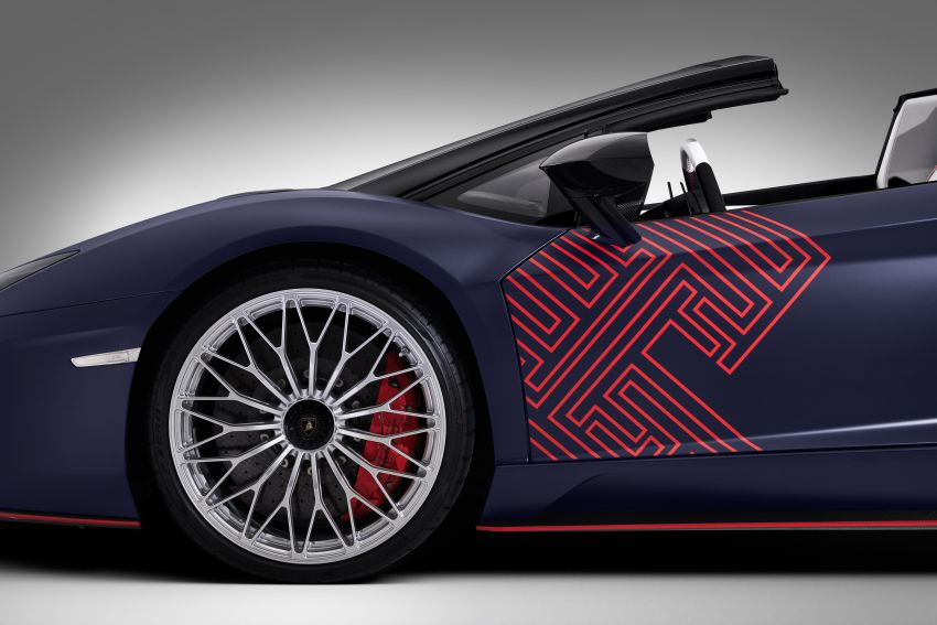 Lamborghini Aventador S Roadster Korean Special Series pays tribute to Korea's traditions – just 2 units Image #1330962