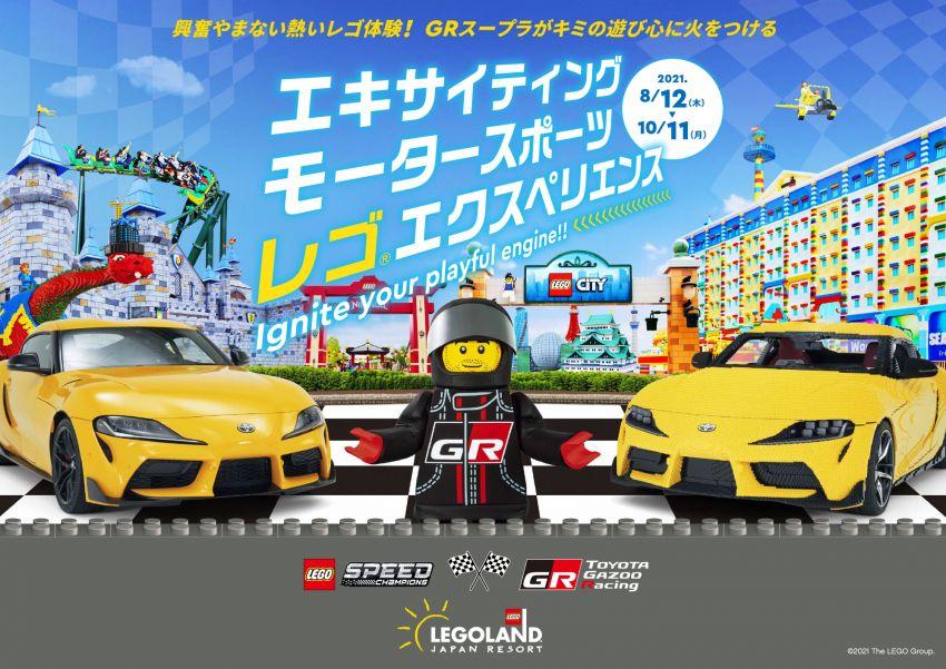 Toyota dan Lego bina replika GR Supra saiz sebenar – boleh dipandu, capai kelajuan maksima 28 km/j! Image #1331534