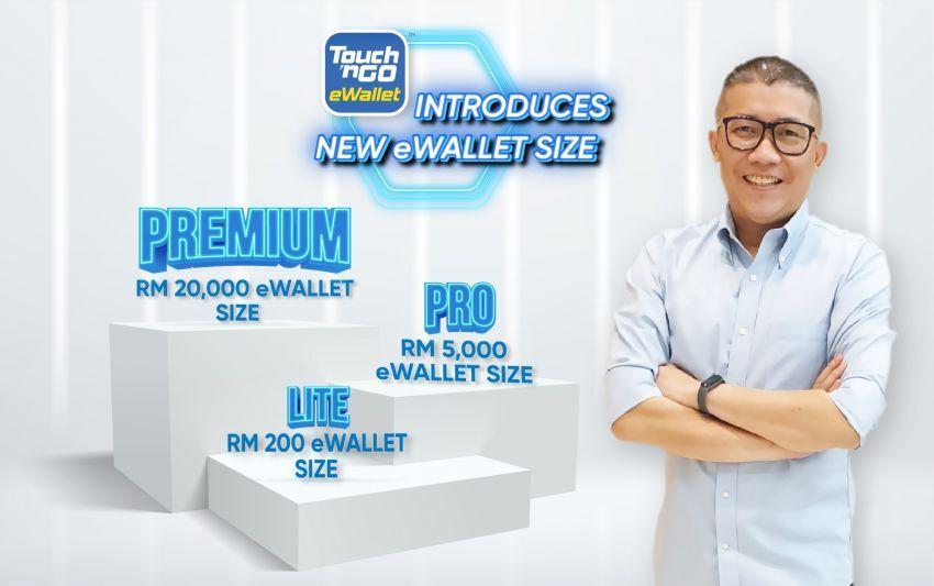 Touch n Go eDompet perkenal tahap Premium baru — tambah nilai hingga RM20,000, had transaksi RM300k Image #1334700