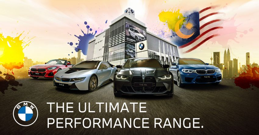 AD: The best performance vehicles from BMW with SST savings are at Wheelcorp Premium this August Image #1330388