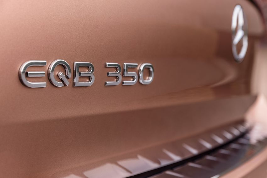 Mercedes-Benz EQB – seven-seat electric SUV detailed Image #1341579