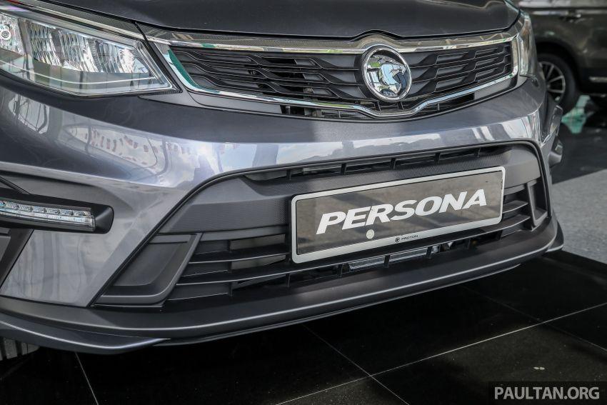 GALLERY: 2022 Proton Persona 1.6 Premium – RM56k Image #1338250