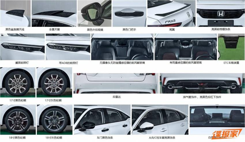 2022 Honda Integra in China is a Civic with a new face Image #1344573