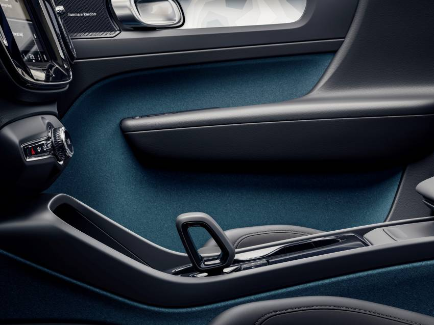 Volvo to use leather-free upholstery in future vehicles Image #1350654