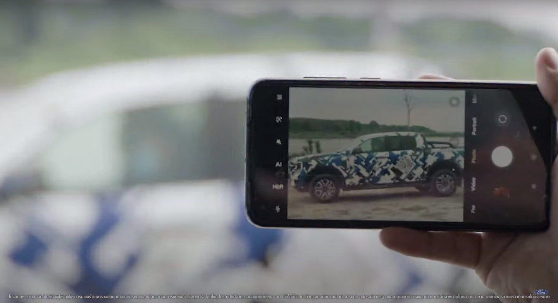 2022 Ford Ranger teaser TH-4