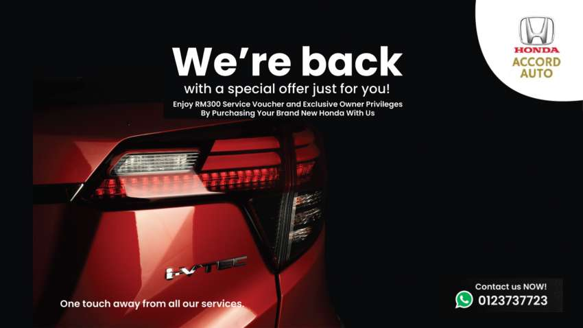 AD: Enjoy a free RM300 service voucher, other rewards when you buy a Honda from Accord Auto this October Image #1359239