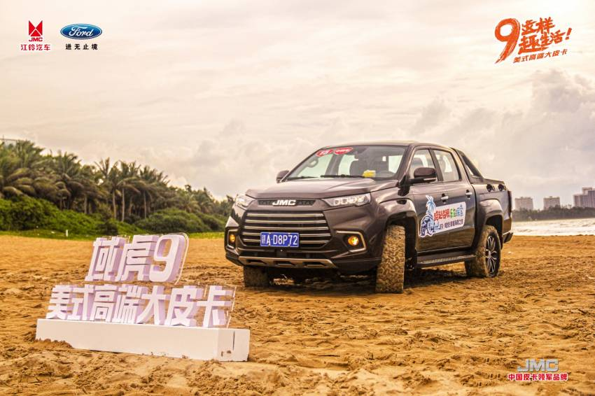 JMC Vigus Pro in Malaysia with Ford engine, ZF 8AT, BorgWarner 4WD, Bosch ESP – new Hilux rival? Image #1357122