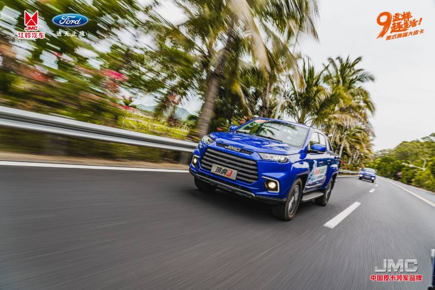 JMC Vigus Pro in Malaysia with Ford engine, ZF 8AT, BorgWarner 4WD, Bosch ESP – new Hilux rival? Image #1357131