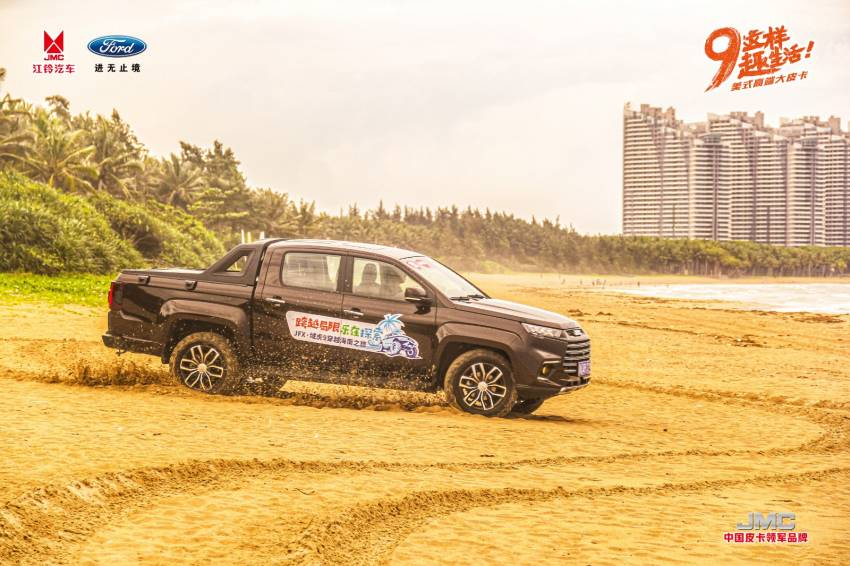 JMC Vigus Pro in Malaysia with Ford engine, ZF 8AT, BorgWarner 4WD, Bosch ESP – new Hilux rival? Image #1357132