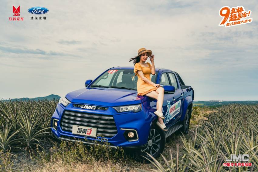 JMC Vigus Pro in Malaysia with Ford engine, ZF 8AT, BorgWarner 4WD, Bosch ESP – new Hilux rival? Image #1357133