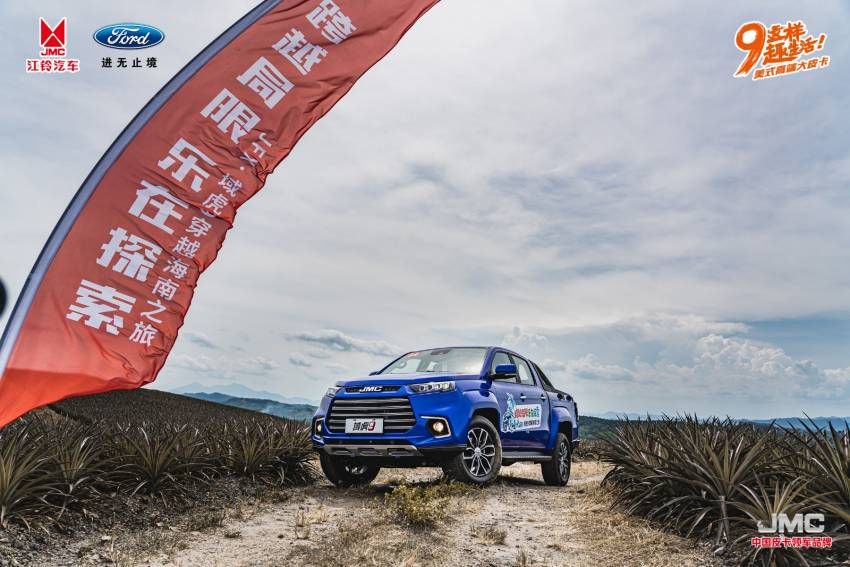 JMC Vigus Pro in Malaysia with Ford engine, ZF 8AT, BorgWarner 4WD, Bosch ESP – new Hilux rival? Image #1357134