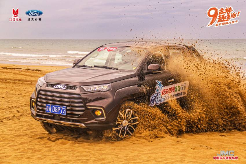 JMC Vigus Pro in Malaysia with Ford engine, ZF 8AT, BorgWarner 4WD, Bosch ESP – new Hilux rival? Image #1357137
