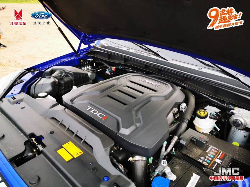 JMC Vigus Pro in Malaysia with Ford engine, ZF 8AT, BorgWarner 4WD, Bosch ESP – new Hilux rival? Image #1357138