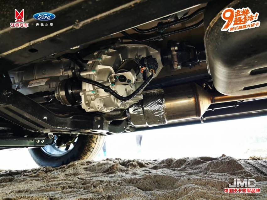 JMC Vigus Pro in Malaysia with Ford engine, ZF 8AT, BorgWarner 4WD, Bosch ESP – new Hilux rival? Image #1357139