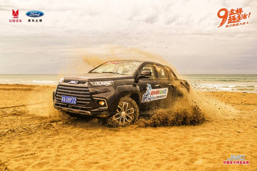 JMC Vigus Pro in Malaysia with Ford engine, ZF 8AT, BorgWarner 4WD, Bosch ESP – new Hilux rival? Image #1357123