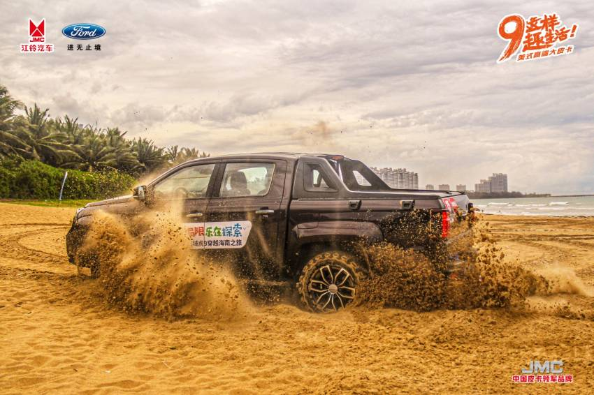 JMC Vigus Pro in Malaysia with Ford engine, ZF 8AT, BorgWarner 4WD, Bosch ESP – new Hilux rival? Image #1357126