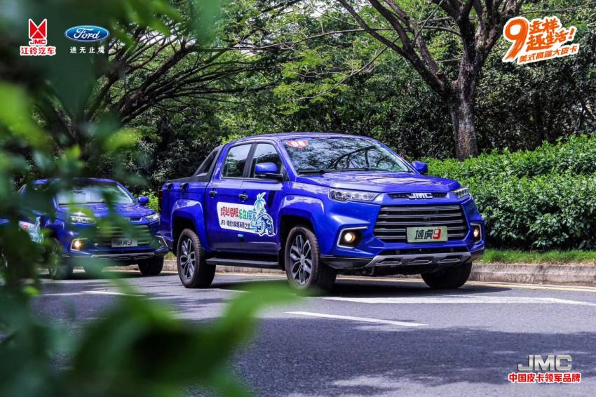 JMC Vigus Pro in Malaysia with Ford engine, ZF 8AT, BorgWarner 4WD, Bosch ESP – new Hilux rival? Image #1357127