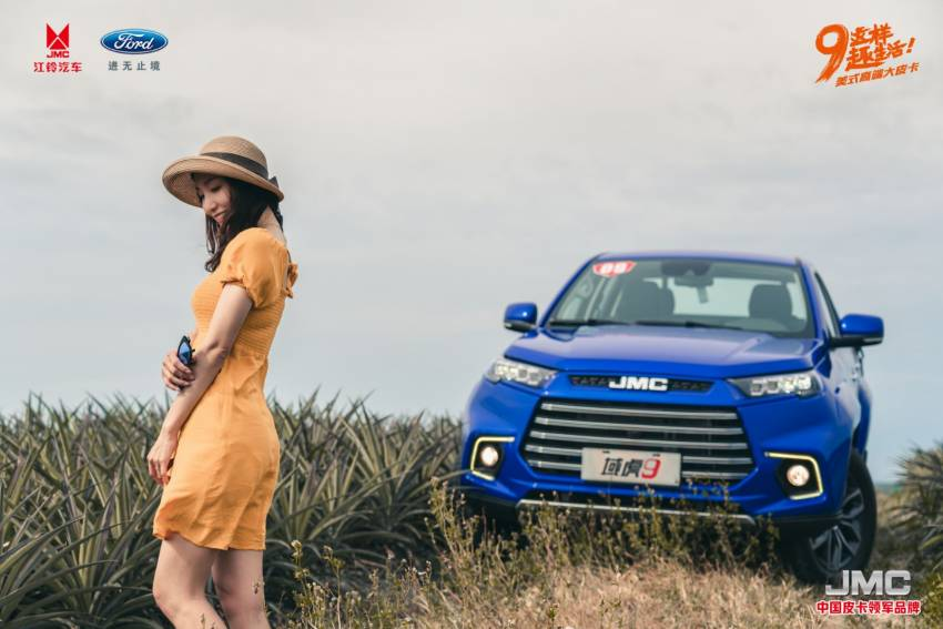 JMC Vigus Pro in Malaysia with Ford engine, ZF 8AT, BorgWarner 4WD, Bosch ESP – new Hilux rival? Image #1357128