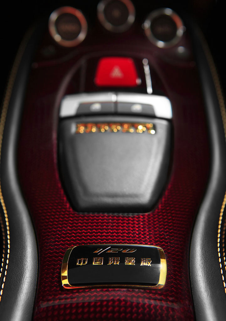 Ferrari celebrates 20 years in China with limited-run 458 Image #100378