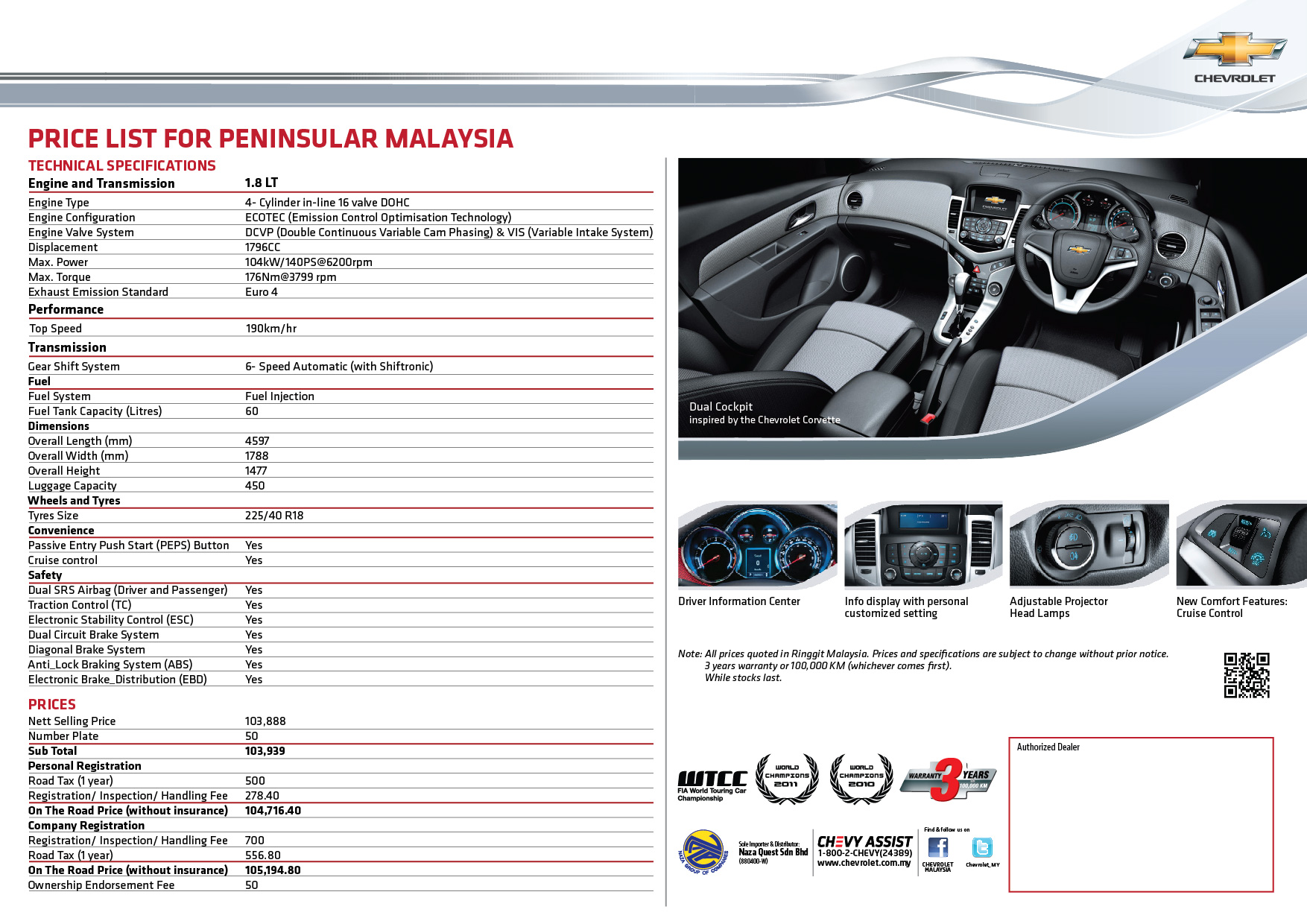 2018 Chevrolet Sonic Price >> Chevrolet updates Cruze, Sonic and Orlando prices Paul Tan - Image 146980