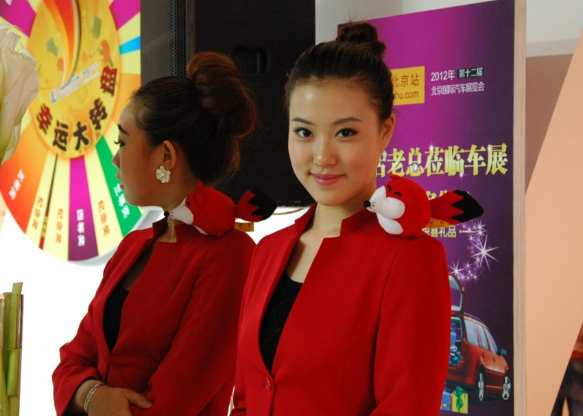 Auto China 2012: the ladies of Beijing share the spotlight Image #104370