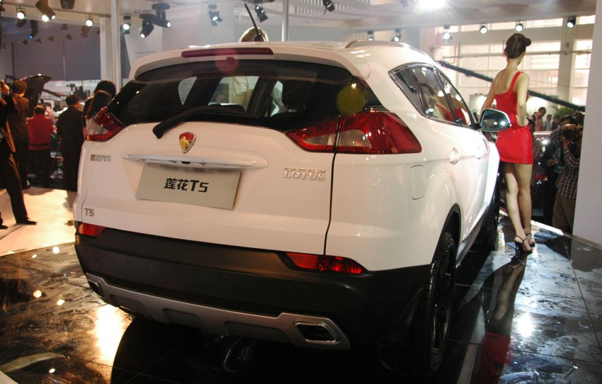 Youngman Lotus T5 – could this be Proton's new SUV? Image #102424