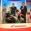 Honda Future launch