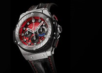Hublot F1 King Power Austin 1