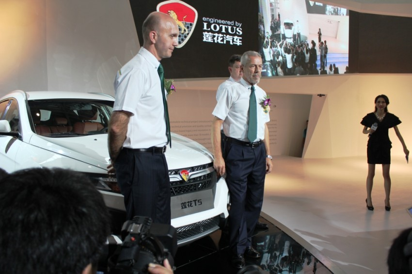 Youngman Lotus T5 – could this be Proton's new SUV? Image #102366