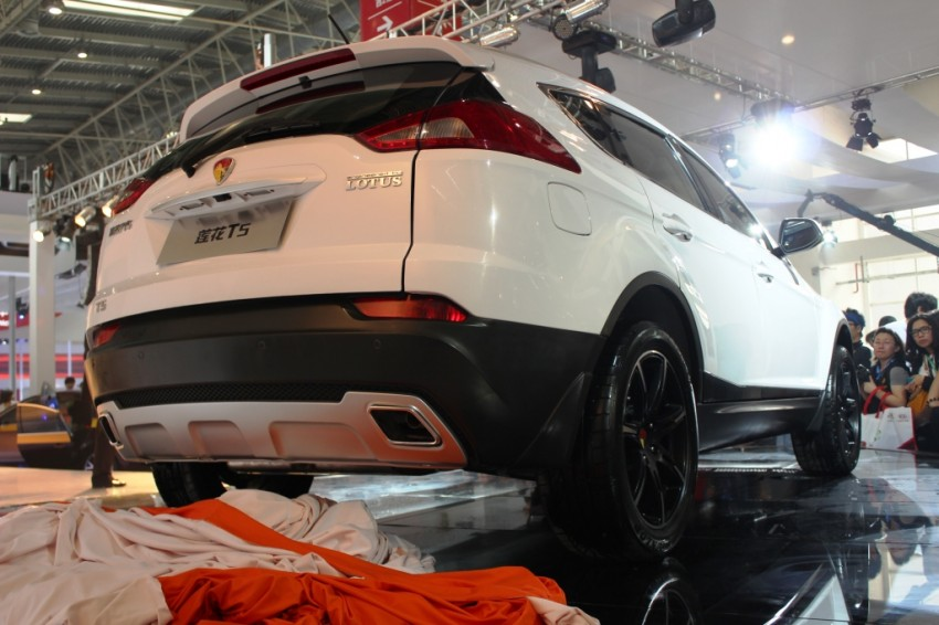 Youngman Lotus T5 – could this be Proton's new SUV? Image #102367