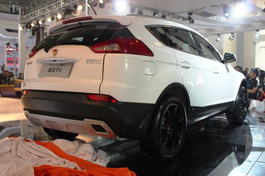 Youngman Lotus T5 – could this be Proton's new SUV? Image #102368