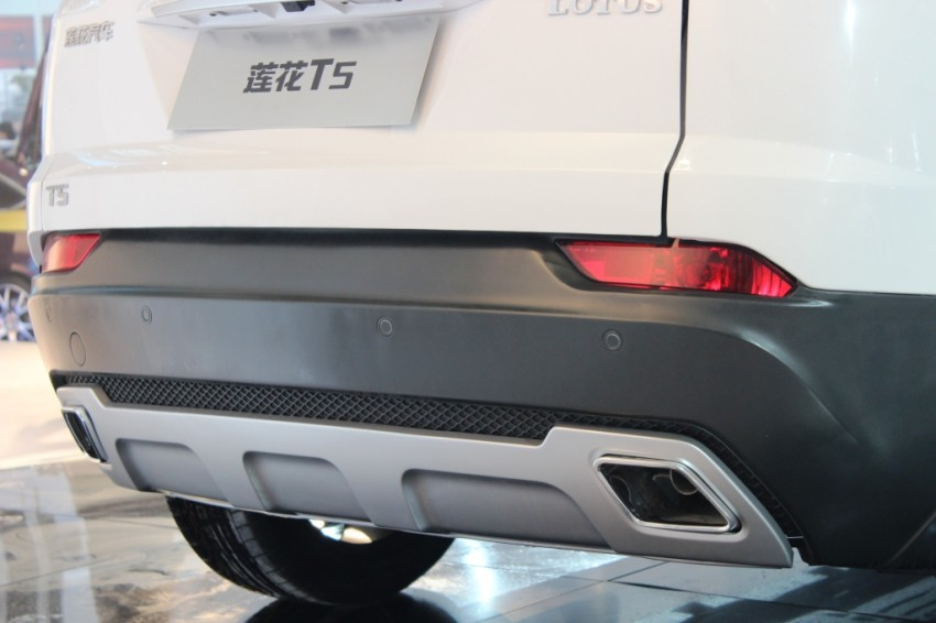 Youngman Lotus T5 – could this be Proton's new SUV? Image #102369