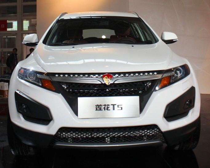 Youngman Lotus T5 – could this be Proton's new SUV? Image #102371