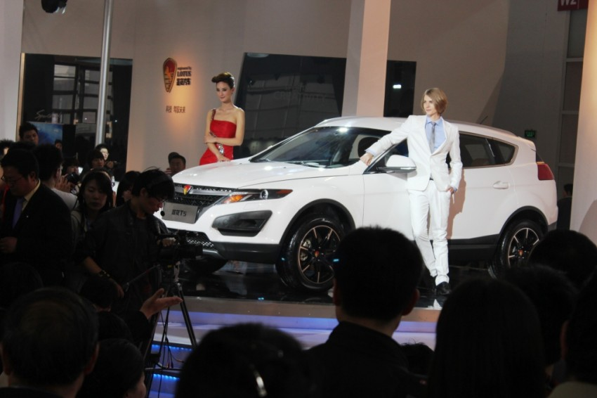 Youngman Lotus T5 – could this be Proton's new SUV? Image #102372