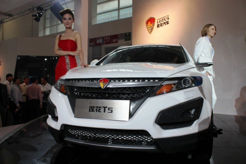 Youngman Lotus T5 – could this be Proton's new SUV? Image #102374