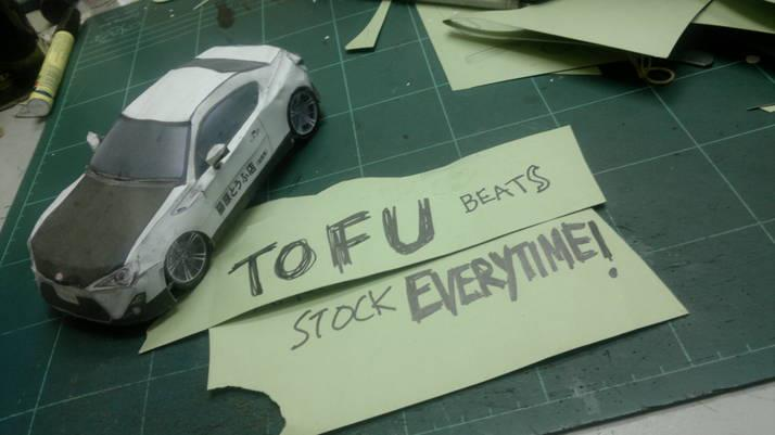 Toyota 86 assembled. Photo taken. Prize will be won. Image #104274