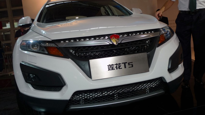 Youngman Lotus T5 – could this be Proton's new SUV? Image #102429