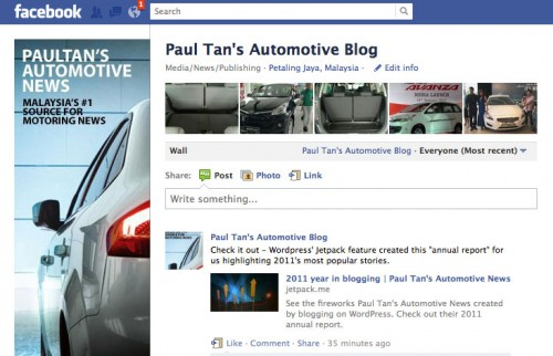 Google 2011 Zeitgeist list: Perodua Myvi tops car searches