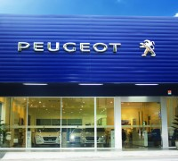 Seremban PEUGEOT showroom