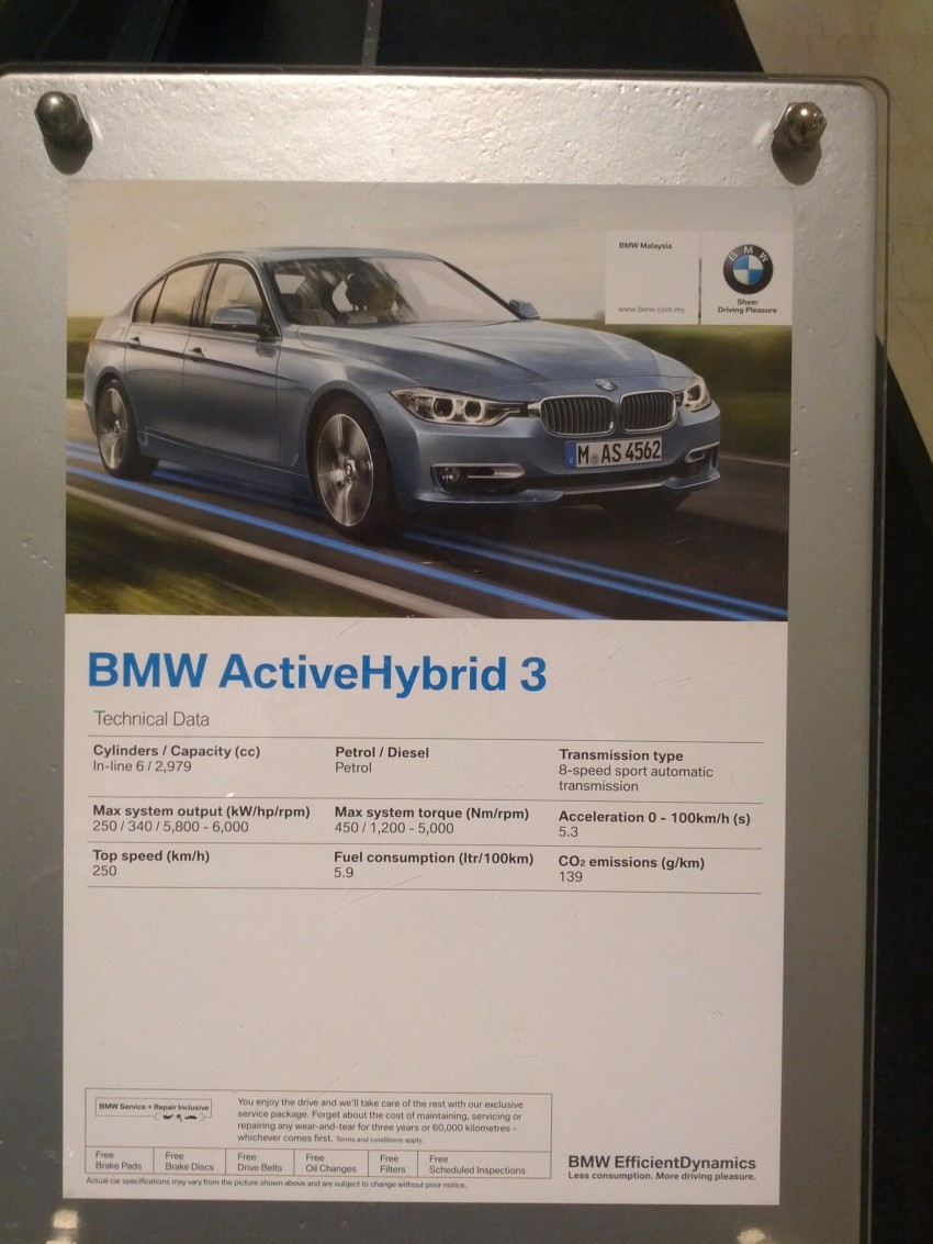 BMW ActiveHybrid 3 and ActiveHybrid 5 sedans officially launched – RM538,800 and RM648,800 Image #138204