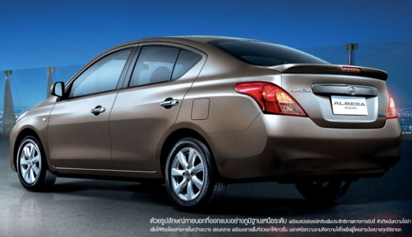 Nissan Almera launched in Thailand – it's the Sunny! Image #72025